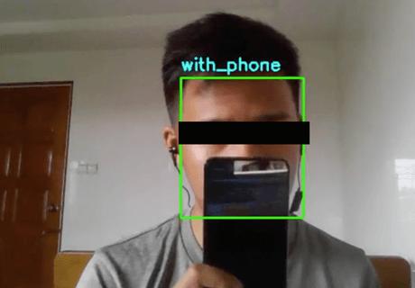 カメラがスマートフォンや第3者を捉えると自動察知